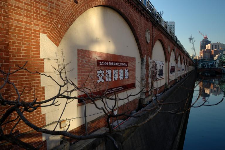 さようなら「交通博物館」 I/VII