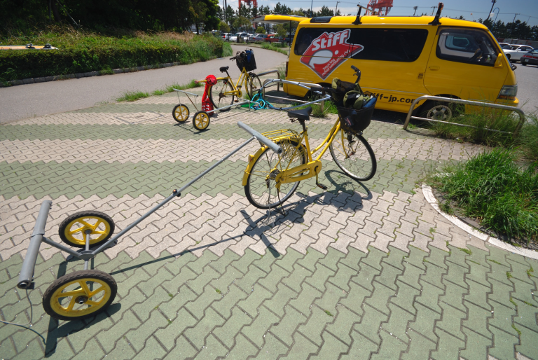 be react to bicycle ( another yellow XI )