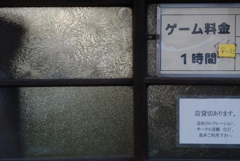 s n a p ( 窓ガラス )